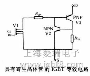 具有寄生晶体管的igbt等效电路