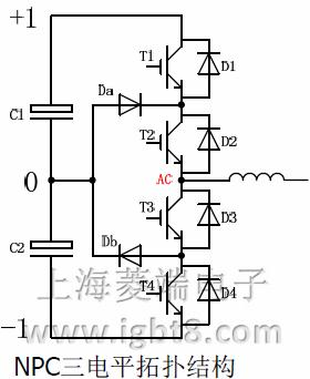 npc三电平电路拓扑的分析及测试方法