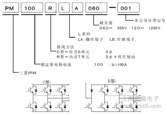 电路 电路图 电子 原理图 553_381