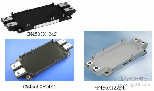 CM450DX-24S1,CM450DX-24S及FF450R12ME4封装形式