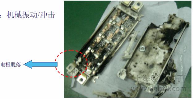 IGBT模块电极脱落失效
