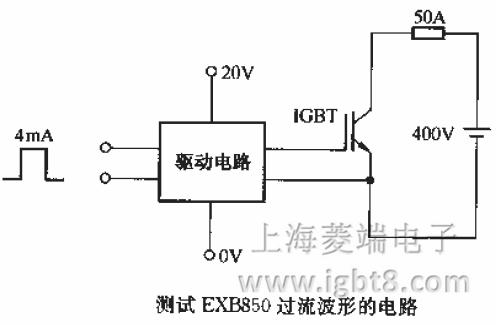 exb系列集成igbt驱动电路(4)