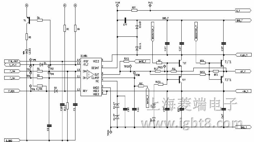 igbt模块驱动和保护电路的设计(4)