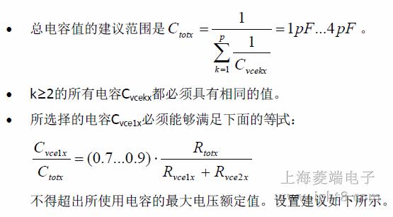 有源钳位(ACLx) 有源钳位技术的功能是,在集电极-发射极电压超过预设的阈值时,立即将IGBT部分地打开,从而令IGBT的集电极-发射极电压得到抑制,此时,IGBT保持在线性区内工作。 基本有源钳位电路是将IGBT的集电极电位通过瞬态电压抑制二极管(TVS)反馈到IGBT门极的单反馈电路。2SC0535T支持CONCEPT的高级有源钳位,通过此功能还可将反馈信号送进驱动器副方的管脚ACLx:只要20Ω电阻(如图7所示)右侧的电压超过大约1.