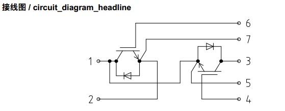 英飞凌ff200r12ks4 等效电路